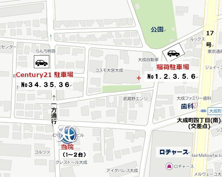 さいたま市北区・大宮地域の病院, 鉄道博物館駅から徒歩5分 (内科・糖尿病内科)の駐車場